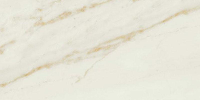 Ragno Imperiale Avorio 60x120